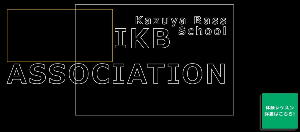 ikb assocition