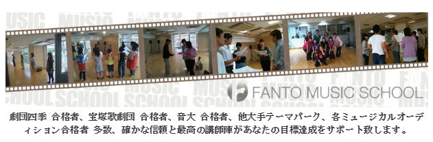 fanto-school